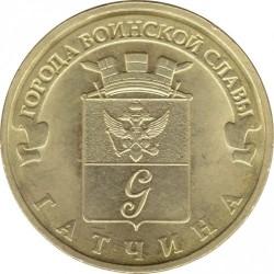 Moneda > 10rublos, 2016 - Rusia  (Gatchina) - reverse