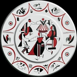 "Coin > 5euro, 2016 - Latvia  (""Baltars"", Porcelain) - reverse"