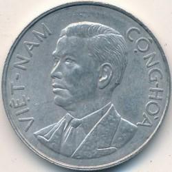 Монета > 50ксута, 1963 - Южен Виетнам  - obverse
