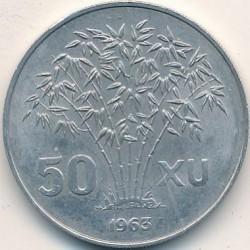 Монета > 50ксута, 1963 - Южен Виетнам  - reverse