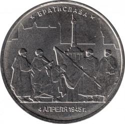 Moneda > 5rublos, 2016 - Rusia  (Bratislava) - reverse