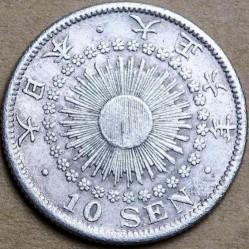 Coin > 10sen, 1912-1917 - Japan  - obverse