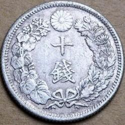 Coin > 10sen, 1912-1917 - Japan  - reverse