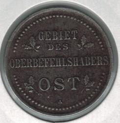 Кованица > 3копељке, 1916 - Немачка  - obverse