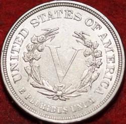 """Moneda > 5centavos, 1883 - Estados Unidos  (Liberty Nickel, sin """"CENTS"""") - reverse"""