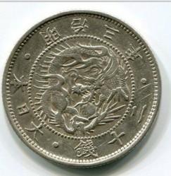 Münze > 20Sen, 1870-1871 - Japan  - obverse
