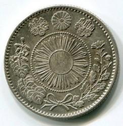 Münze > 20Sen, 1870-1871 - Japan  - reverse