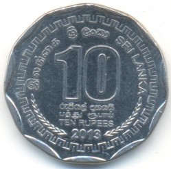 Moneta > 10rupie, 2013 - Sri Lanka  (Districts of Sri Lanka - Matara) - obverse