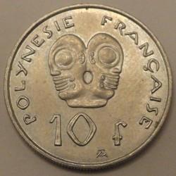 Монета > 10франков, 2006-2017 - Французская Полинезия  - reverse