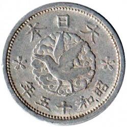 Coin > 1sen, 1938-1940 - Japan  - obverse