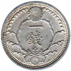 Coin > 1sen, 1938-1940 - Japan  - reverse