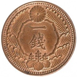 Coin > 1 sen, 1938 - Japan  (Bronze /brown color/, Bird) - obverse