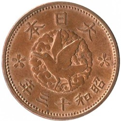 Coin > 1 sen, 1938 - Japan  (Bronze /brown color/, Bird) - reverse