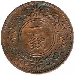 Moneta > 1sen, 1927-1938 - Giappone  - reverse