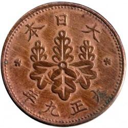 Coin > 1sen, 1916-1924 - Japan  - obverse