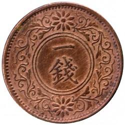 Coin > 1sen, 1916-1924 - Japan  - reverse