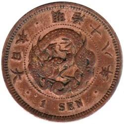 Coin > 1sen, 1873-1888 - Japan  - obverse