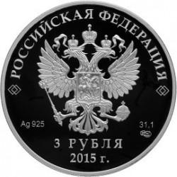 Moneda > 3rublos, 2015 - Rusia  (Unión Econòmica Euroasiàtica) - obverse