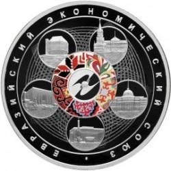 Moneda > 3rublos, 2015 - Rusia  (Unión Econòmica Euroasiàtica) - reverse