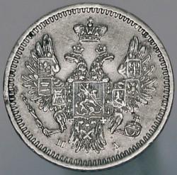 Монета > 5копеек, 1851 - Россия  (Серебро /серый цвет/) - obverse
