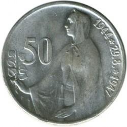 Moneta > 50corone, 1947 - Cecoslovacchia  (3° anniversario dell'insurrezione nazionale slovacca) - reverse