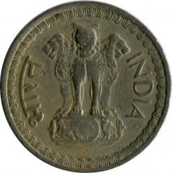 Monēta > 50paisu, 1972-1973 - Indija  - obverse
