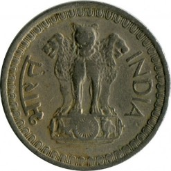 Monēta > 50paisu, 1972-1973 - Indija  - reverse