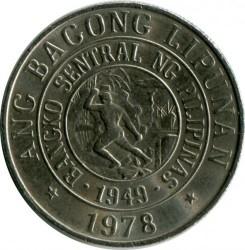 Moneta > 25sentimos, 1975-1978 - Filippine  - obverse