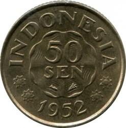 Монета > 50сенов, 1952 - Индонезия  - obverse