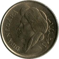 Монета > 50сенов, 1952 - Индонезия  - reverse