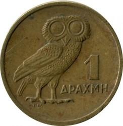 Moneta > 1dracma, 1973 - Grecia  (ΕΛΛΗΝΙΚΗ ΔΗΜΟΚΡΑΤΙΑ) - obverse