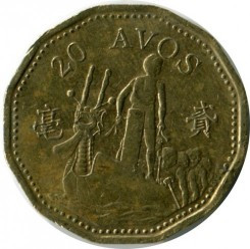 Moneta > 20avos, 1993-1998 - Macao  - obverse