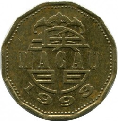 Moneta > 20avos, 1993-1998 - Macao  - reverse