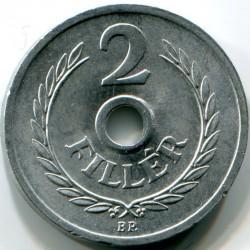 Münze > 2Filler, 1950-1989 - Ungarn  - reverse