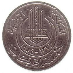 Pièce > 5francs, 1954-1957 - Tunisie  - obverse
