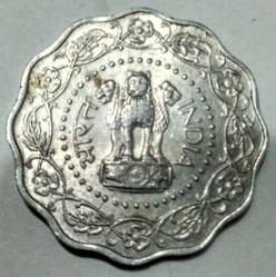 Monēta > 10paisu, 1979 - Indija  - obverse
