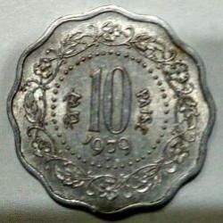 Monēta > 10paisu, 1979 - Indija  - reverse