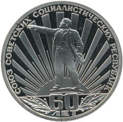 Monedă > 1 rublă, 1982 - URSS  (60th Anniversary of the Soviet Union) - reverse