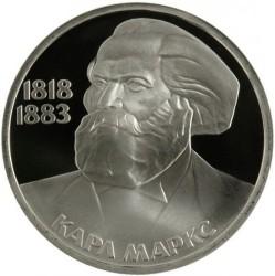 Moneda > 1rublo, 1983 - URSS  (165 aniversario del nacimiento de Karl Marx) - reverse