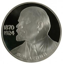Coin > 1ruble, 1985 - USSR  (115th Anniversary - Birth of Vladimir Lenin) - reverse