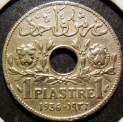 Moneta > 1piastra, 1925-1936 - Libano  - reverse