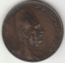 Moneda > 1millieme, 1924 - Egipto  - reverse