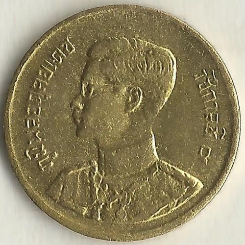 Coin 5 Satang 1950 Thailand Aluminium Bronze Yellow Color