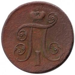Mynt > 1kopek, 1797-1801 - Ryssland  - obverse
