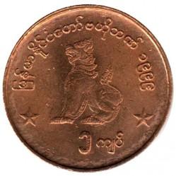 Moneta > 1kyat, 1999 - Myanmar  - obverse