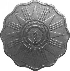 Munt > 5fils, 1959 - Irak  - obverse