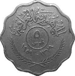 Монета > 5філсів, 1959 - Ірак  - reverse