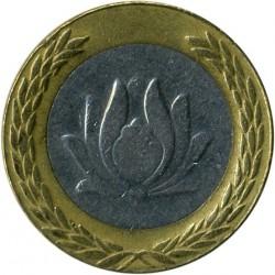 Moeda > 250rials, 1993-2003 - Irão  - obverse