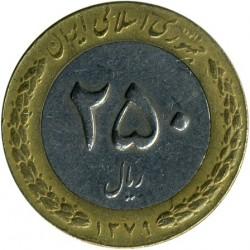 Moeda > 250rials, 1993-2003 - Irão  - reverse