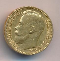 Monedă > 15ruble, 1897 - Rusia  - obverse